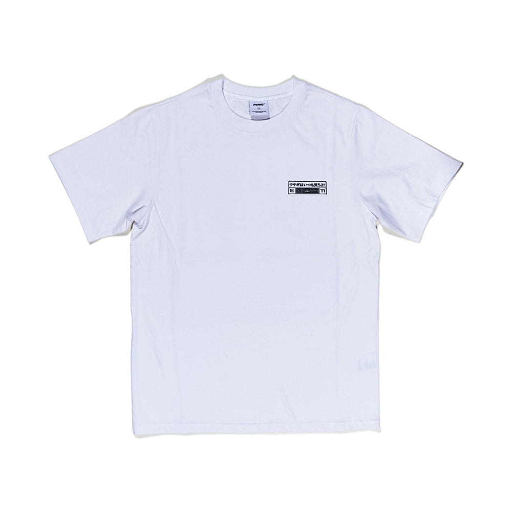 WORK T-SHIRT WHITE