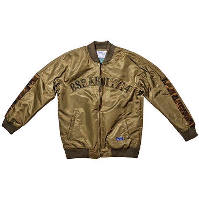 Invincible stadium jacket KHAKI